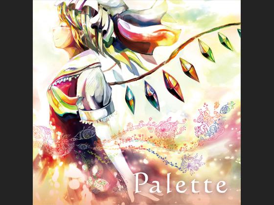 Paletteの紹介画像