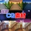 [キュキュキュのQのQ] の【著作権フリー背景CG素材「階段」】