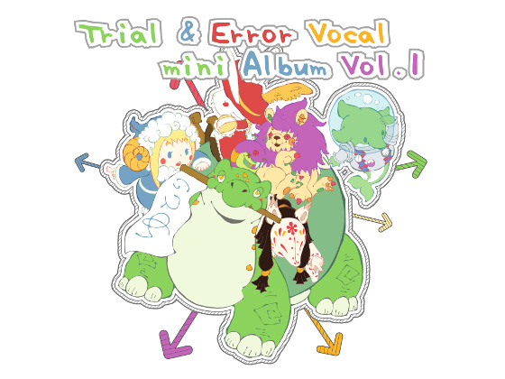 Trial & Error Vocal mini Album Vol.1の紹介画像