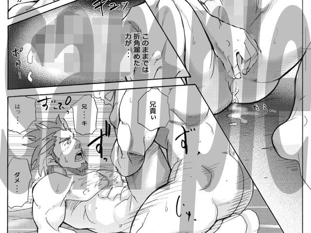 [マサムネ☆コキチ] の【松花堂6】