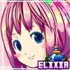 エリクシア