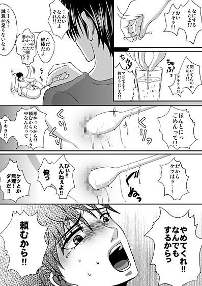 [カユプテ] の【TARGET02】