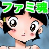 ファミコンロッキー【超絶絆バトル(2)】チームバトルで全力勝
