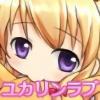 紫百八式 -Heavenly Fantasia-