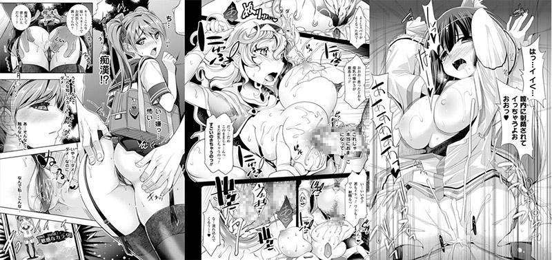 コミックアンリアルVol.43 【ピンナップ画像付】のサンプル画像3