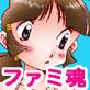 【コードフリーク編】ファミコンロッキー【ファイナルバトル】