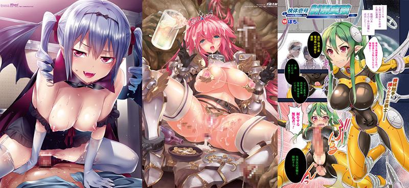 コミックアンリアル Vol.44 【ピンナップ画像付】のサンプル画像1