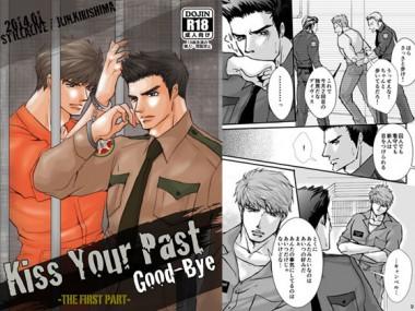 [JACKAL38] の【Kiss Your Past Good-bye】