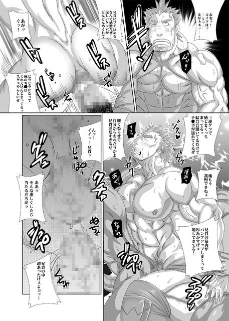 [MEN'S GJ!!] の【ファンクラブナイト】