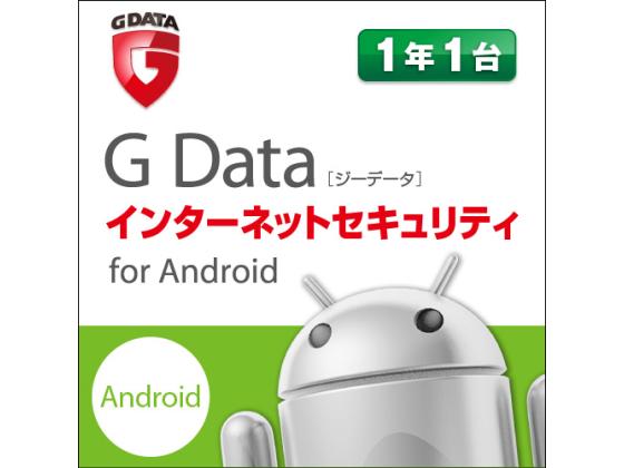 G Data インターネットセキュリティ for Android 【ジャングル】の紹介画像