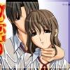 [TL]秘密の恋愛授業16